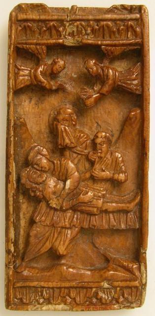 3 Миниатюра «Плач Иеремии»