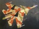 РОССИЯ ВСЕМУ МИРУ СУ-37. Его  прозвали терминатор.