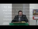 Великая Милость Божия - 3Christ.ru