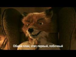 Plan (Russian)