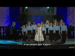 Jackie Evancho - To Believe - (РУССКИЕ СУБТИТРЫ)