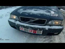 Гражданин СССР законно  катается на номерах ГАИ СССР- 2017 года, часть 3