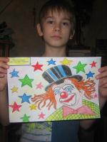 """""""Клоун"""". Автор Гаврилов Кирилл"""