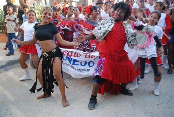 Колонна карнавала