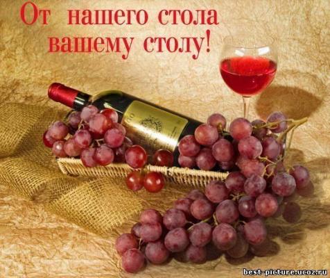 Вкусности))