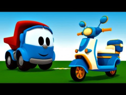 Малыш грузовичок Лева собирает скутер. Развивающий мультфильм про машинки.